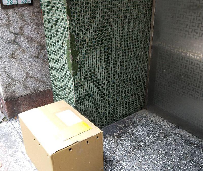 台北市中正區安裝實例